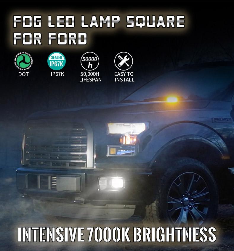 فورد F150A LED مصابيح الضباب